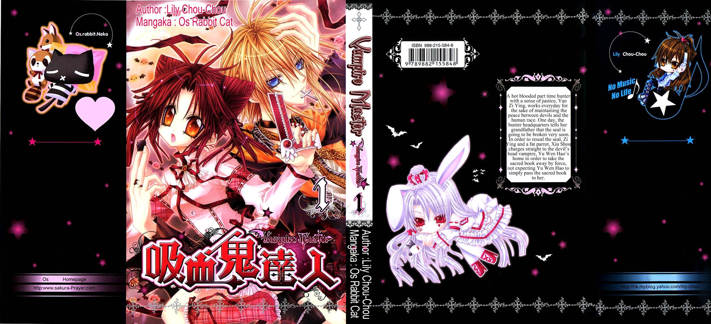 Vampire Master Os Rabbit Cat Image 73190 Zerochan Anime Image Board