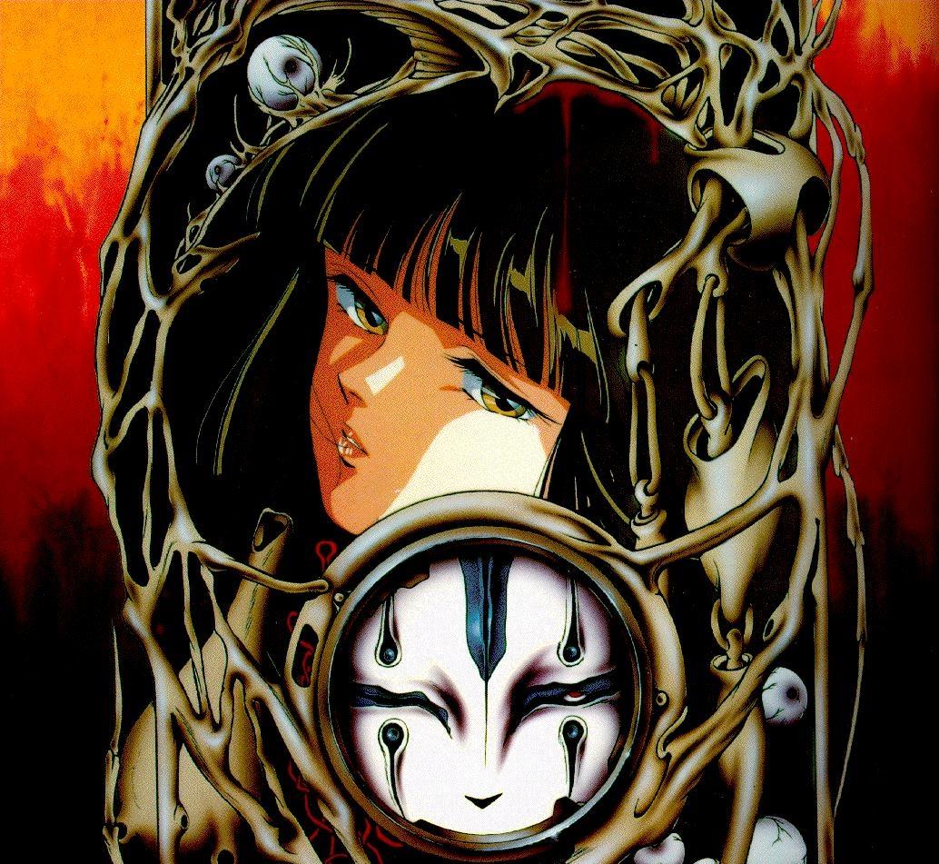 Miyu (Vampire Miyu) #1542412