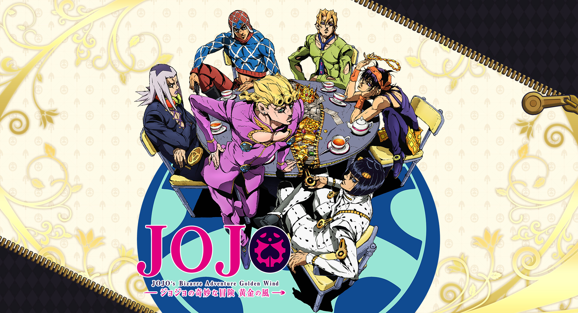 Vento Aureo (Golden Wind)