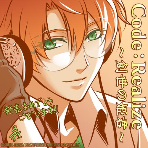 Tags: Anime, Rokumaru (Artist), IDEA FACTORY, Code: Realize ~Sousei no Himegimi~, Victor Frankenstein (Code:Realise), Official Art