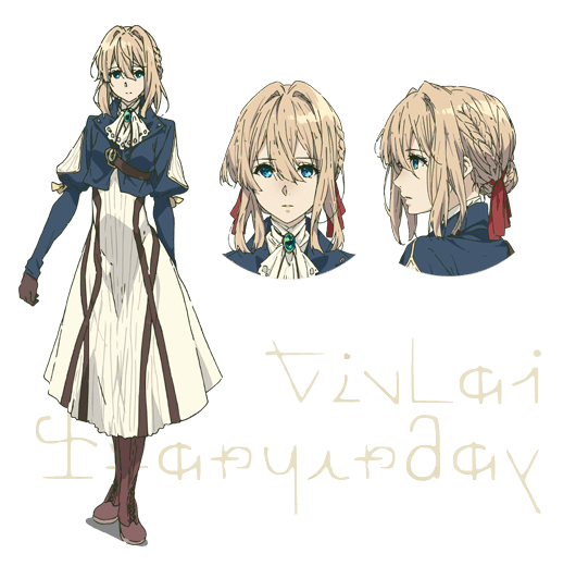 Tags: Anime, Takase Akiko, Kyoto Animation, Violet Evergarden, Violet Evergarden (Character), Official Art, Cover Image, PNG Conversion