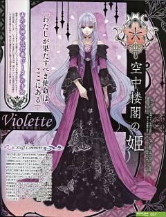 http://s3.zerochan.net/Violette.%28Reine.des.fleurs%29.240.1720721.jpg