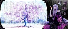 Violette (Reine des fleurs)