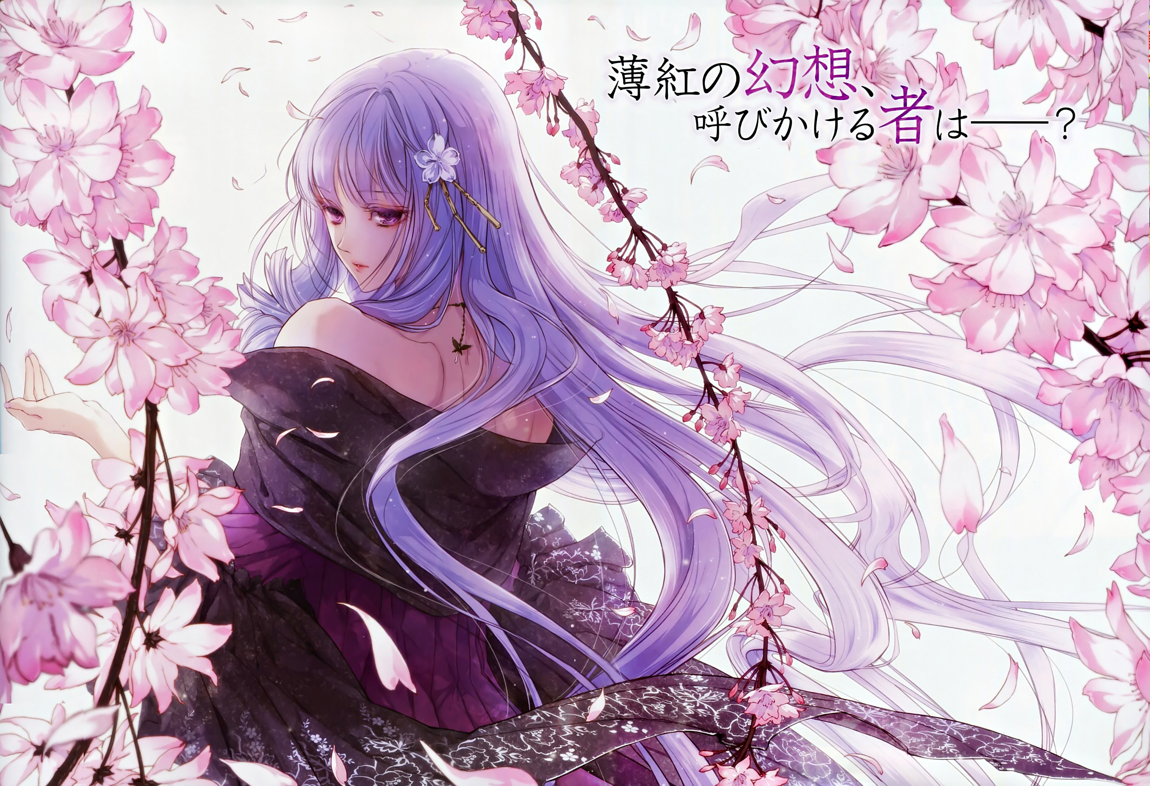 violette reine des fleurs zerochan anime image board. Black Bedroom Furniture Sets. Home Design Ideas
