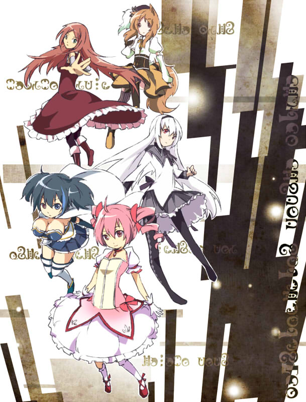 Tags: Anime, Grani, UTAU, Amane Luna, Kasane Teto, Namine Ritsu, Yokune Ruko, Ooka Miko, Sukone Tei, Miki Sayaka (Cosplay), Kaname Madoka (Cosplay), Akemi Homura (Cosplay), Sakura Kyouko (Cosplay)