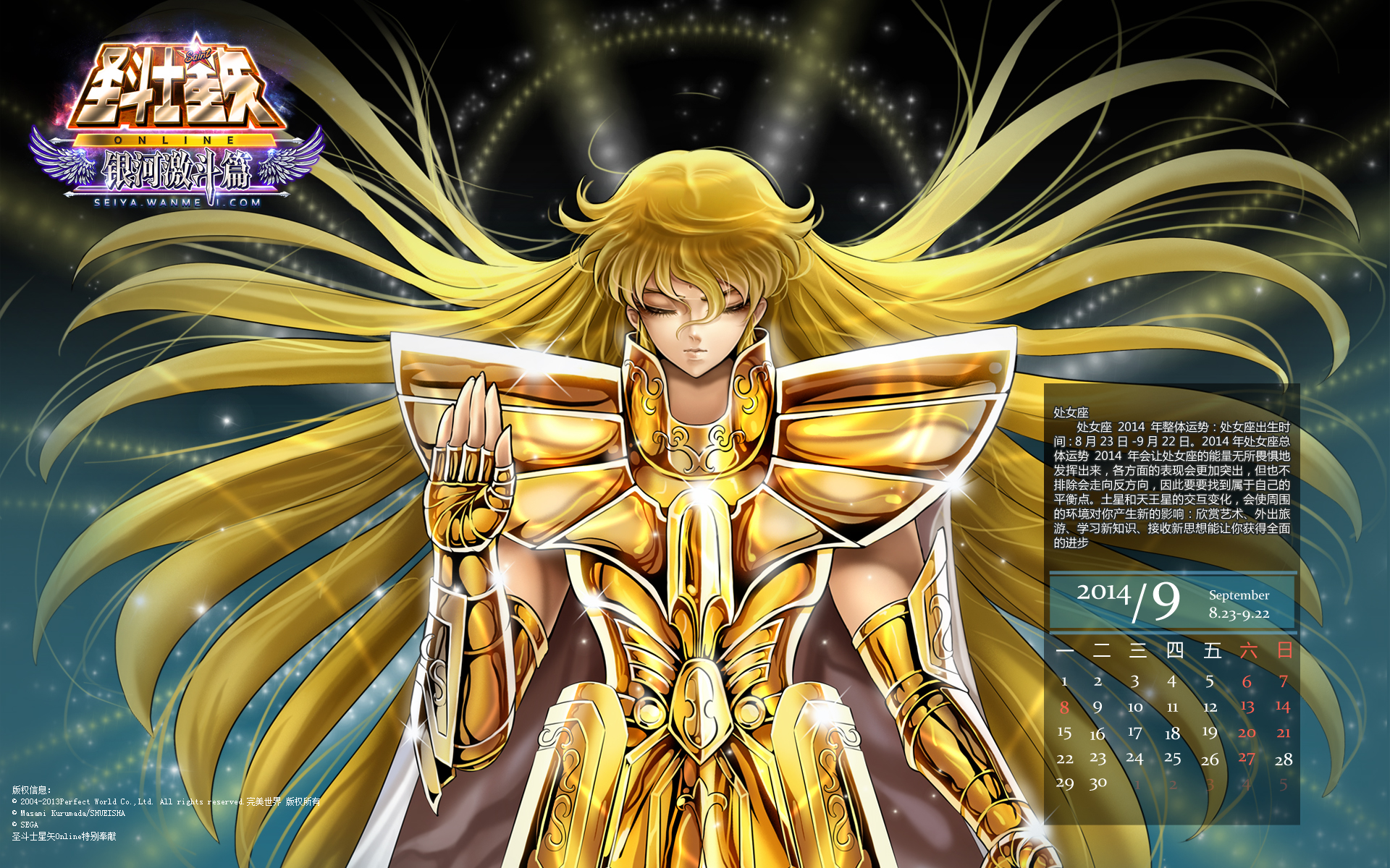 Virgo Shaka , Saint Seiya , Wallpaper 1910057 , Zerochan