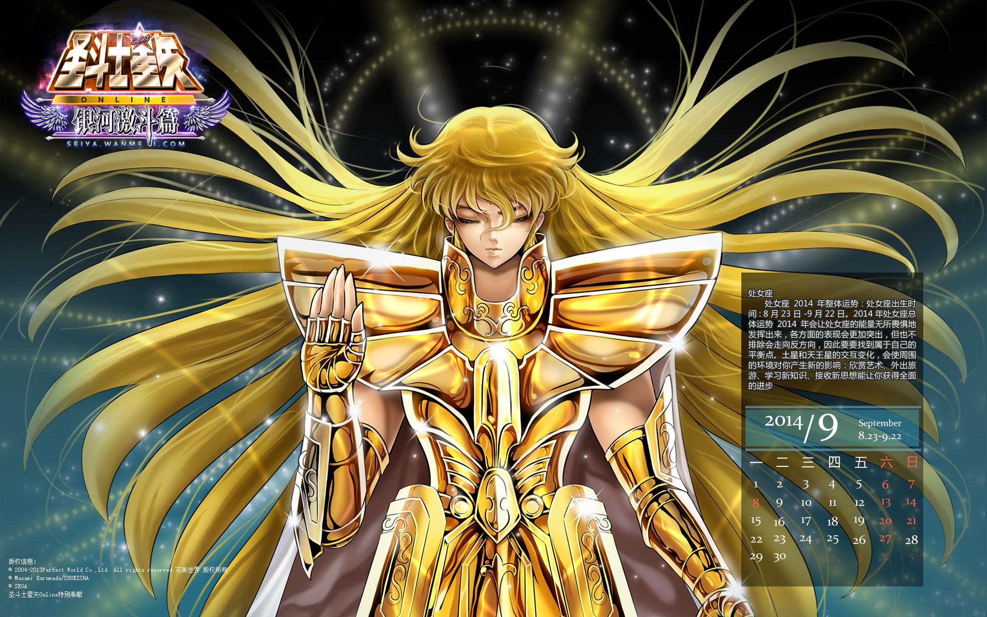 Virgo Shaka Saint Seiya Zerochan Anime Image Board