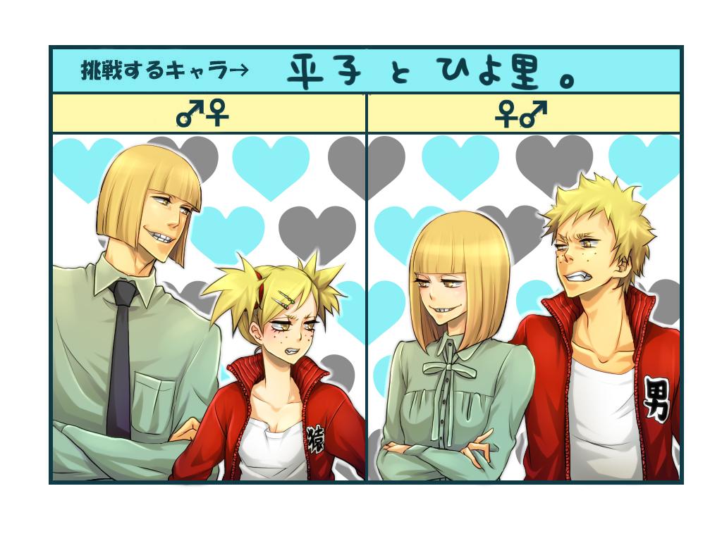 Short bleached blonde haircuts