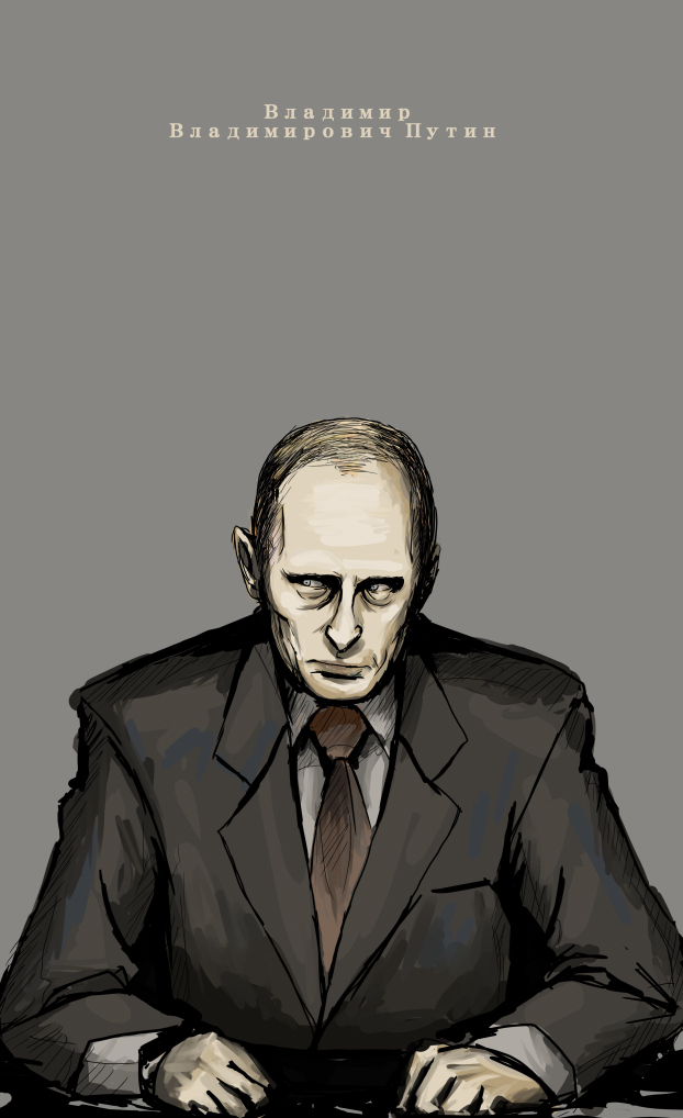 Tags Anime Jittsu Vladimir Putin Russian Text Mobile Wallpaper