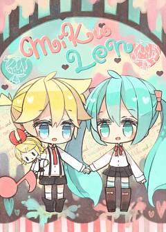 Vocaloid