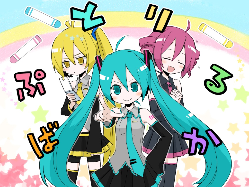 Anime  Niboshi  UTAU  Vocaloid  Hatsune Miku  Kasane Teto  Akita NeruUtau Vocaloid Teto