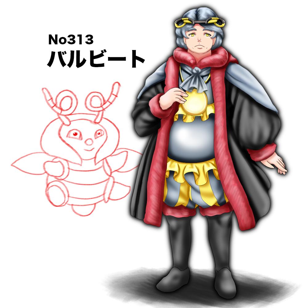 Volbeat - Pokémon - Zerochan Anime Image Board