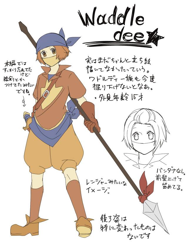 characterization of dee