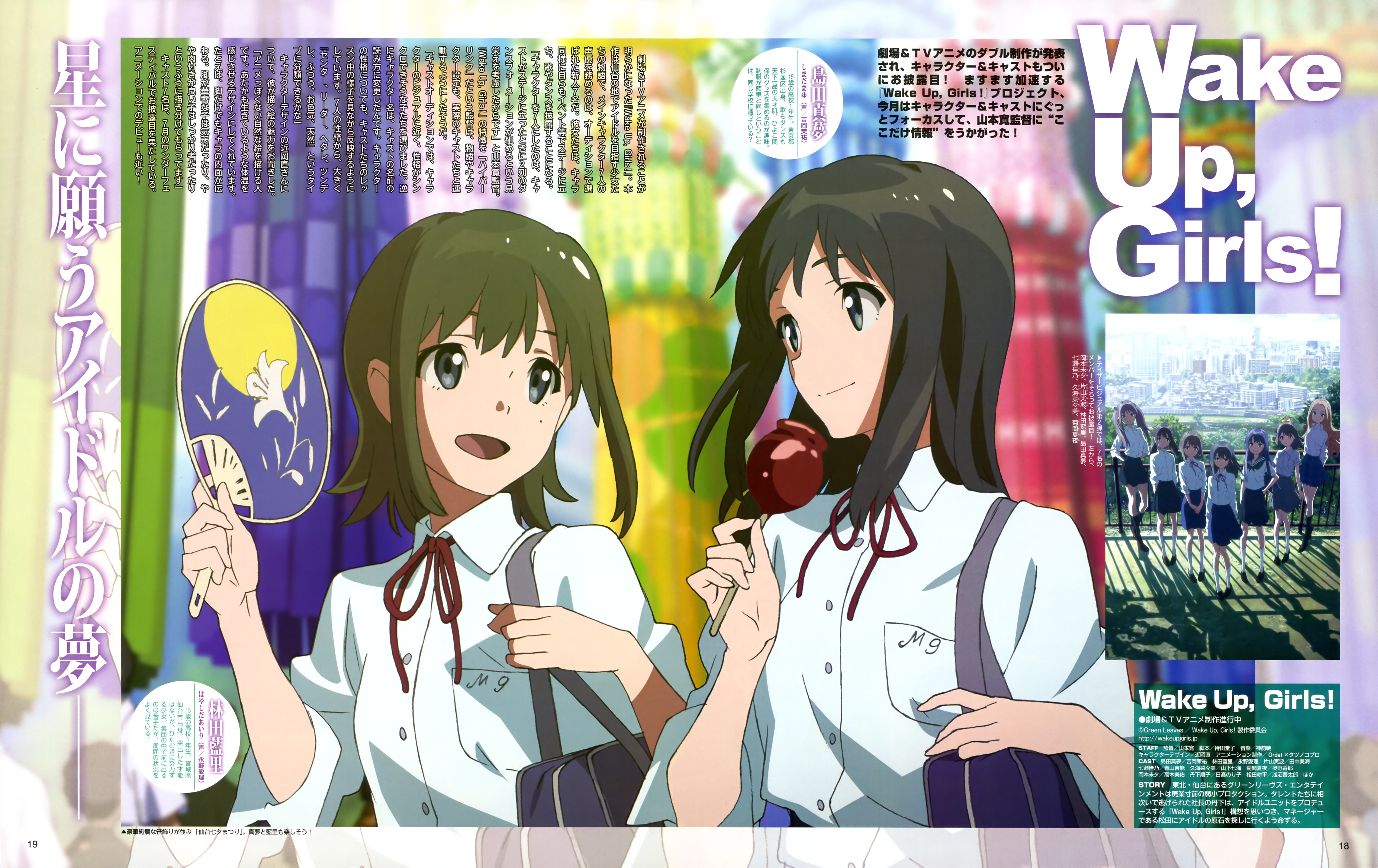Wake Up Girls Zerochan Anime Image Board