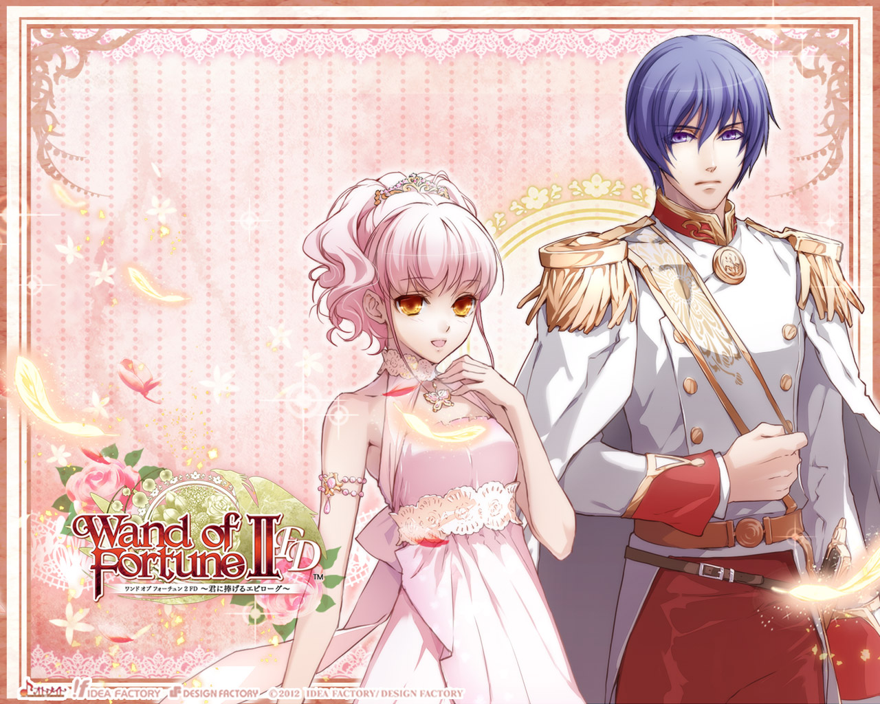 Wand of fortune wallpaper 1273327 zerochan anime image for Wand of fortune