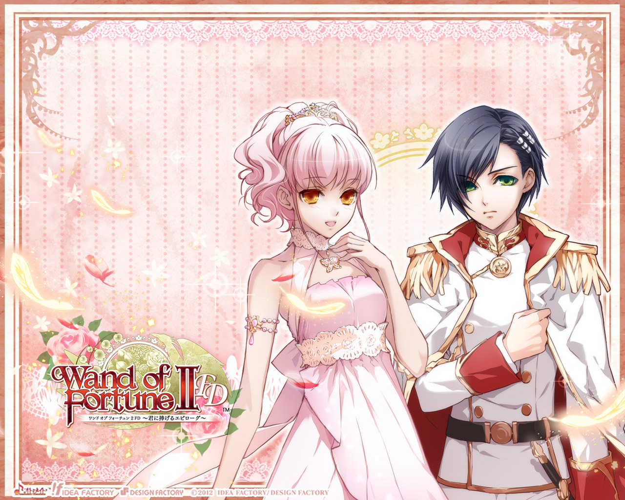 Wand of fortune wallpaper zerochan for Wand of fortune