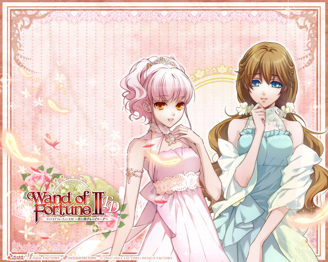 Wand of fortune wallpaper 1273342 zerochan anime image for Wand of fortune