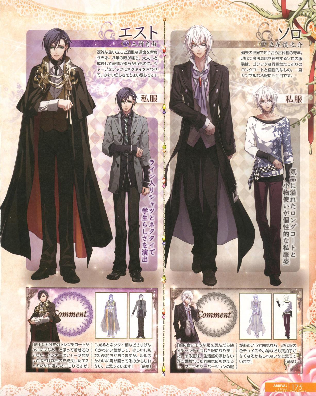 Salo-mon - Zerochan Anime Image Board
