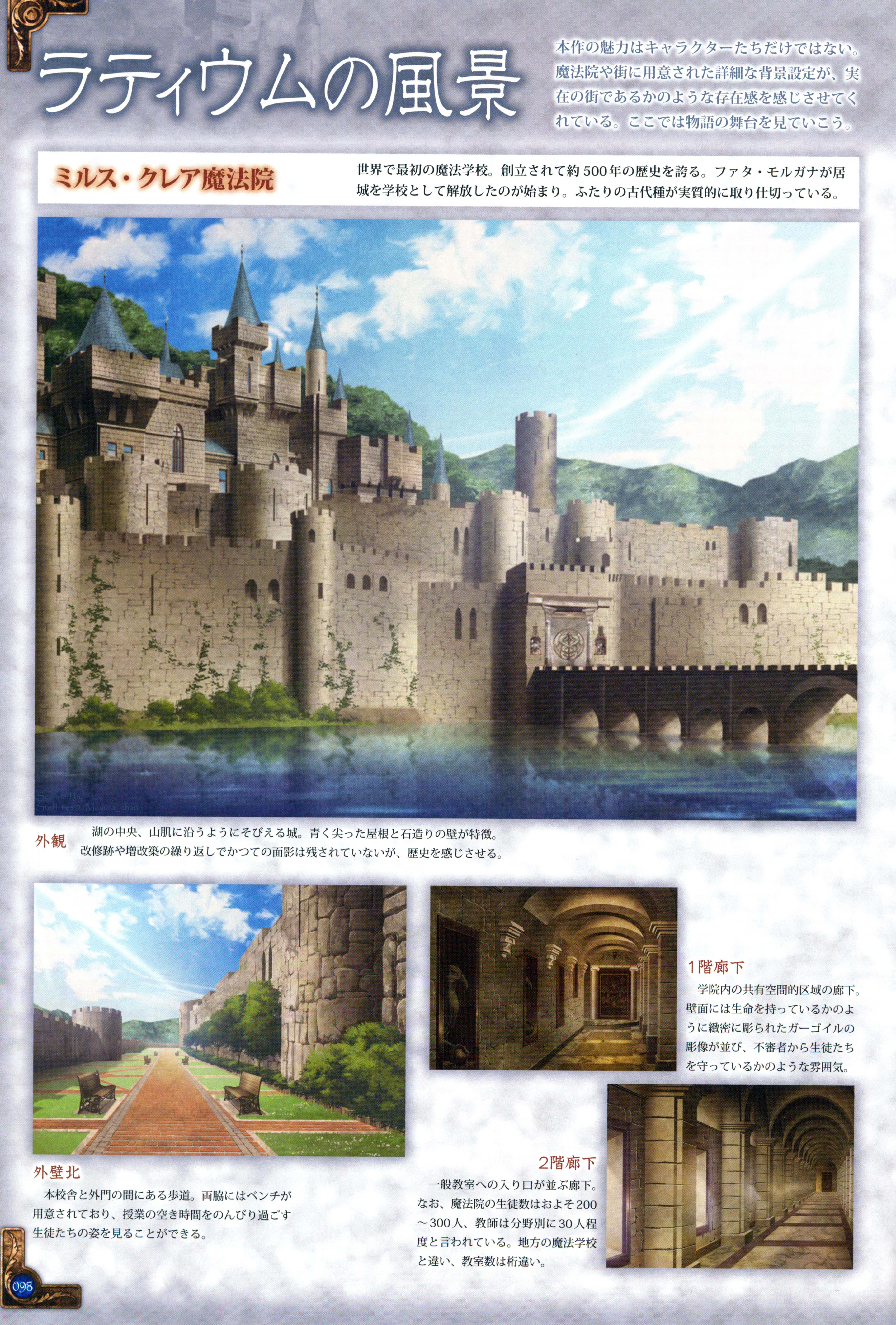 Castle, Scenery | page 9 - Zerochan Anime Image Board