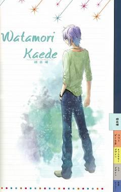 Watamori Kaede