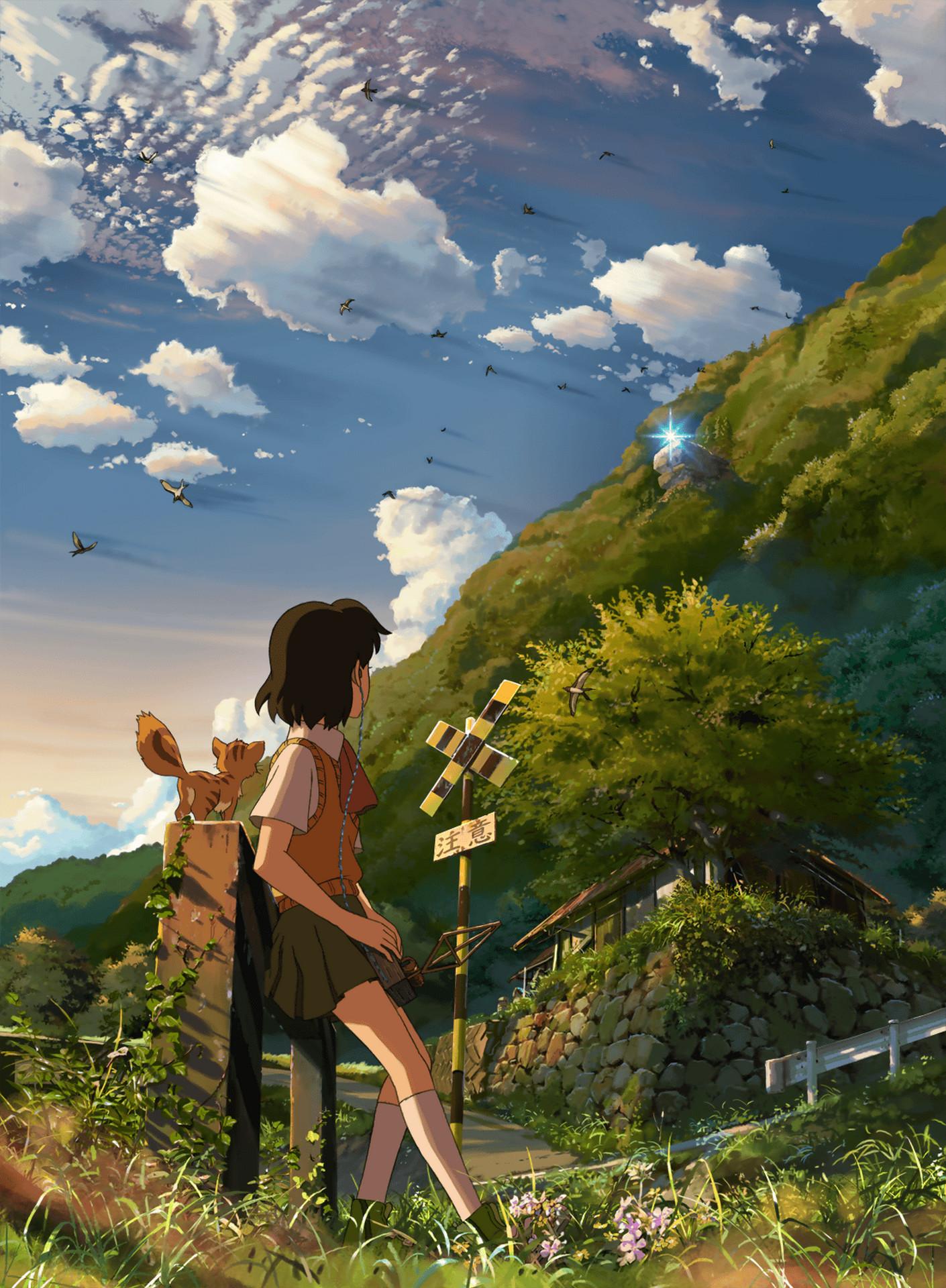 Hoshi o Ou Kodomo เด็กสาวกับเสียงเพรียกแห่งพิภพเทพา พากย์ไทย