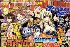 Weekly Shounen Magazine