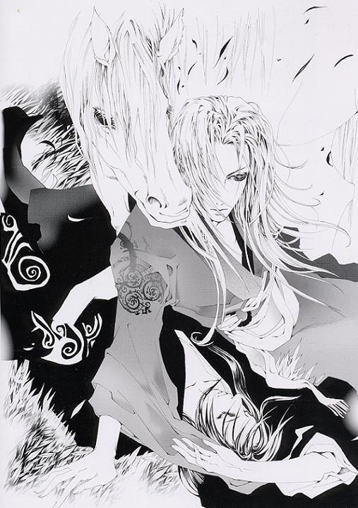 Tags: Anime, Wei Liu