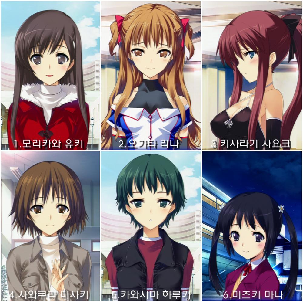 White Album 2 Anime Characters : White album  zerochan