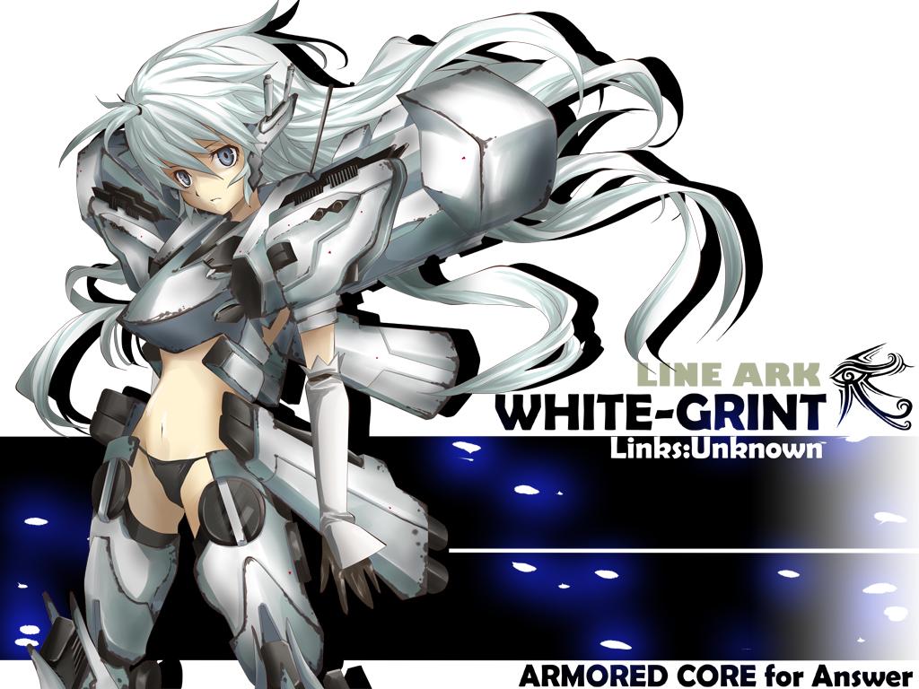 Armored Core White Glint White Glint · Armored Core