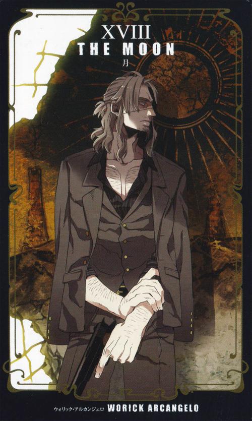 Tags: Anime, Kohsuke, GANGSTA., Worick Arcangelo, Stubble, Vertical-striped Shirt, The Moon, Scan, Mobile Wallpaper, Official Art