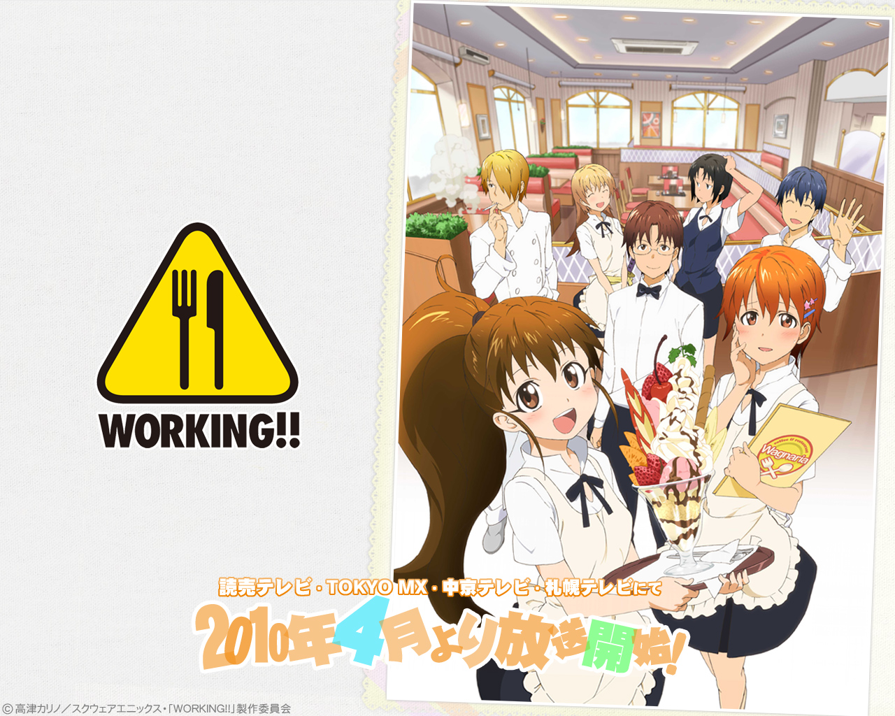 Working Download Working Image