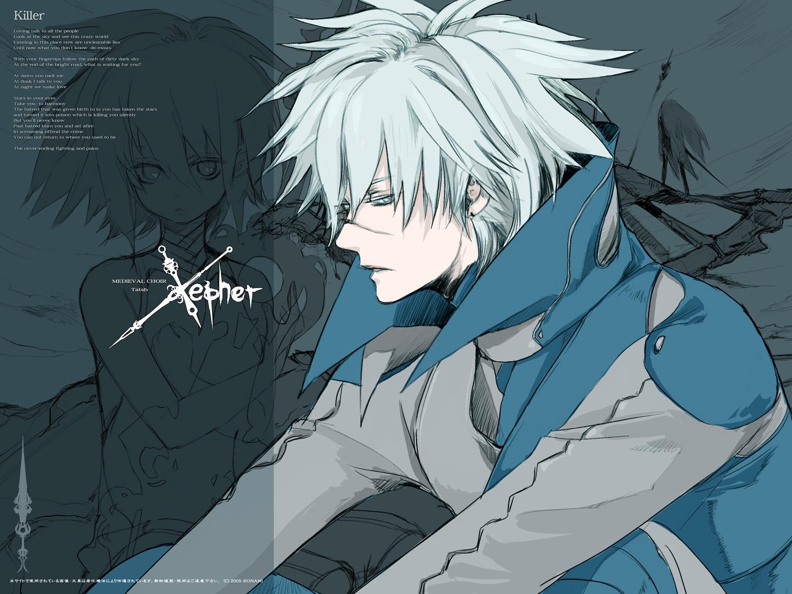 Xepher.full.693940.jpg