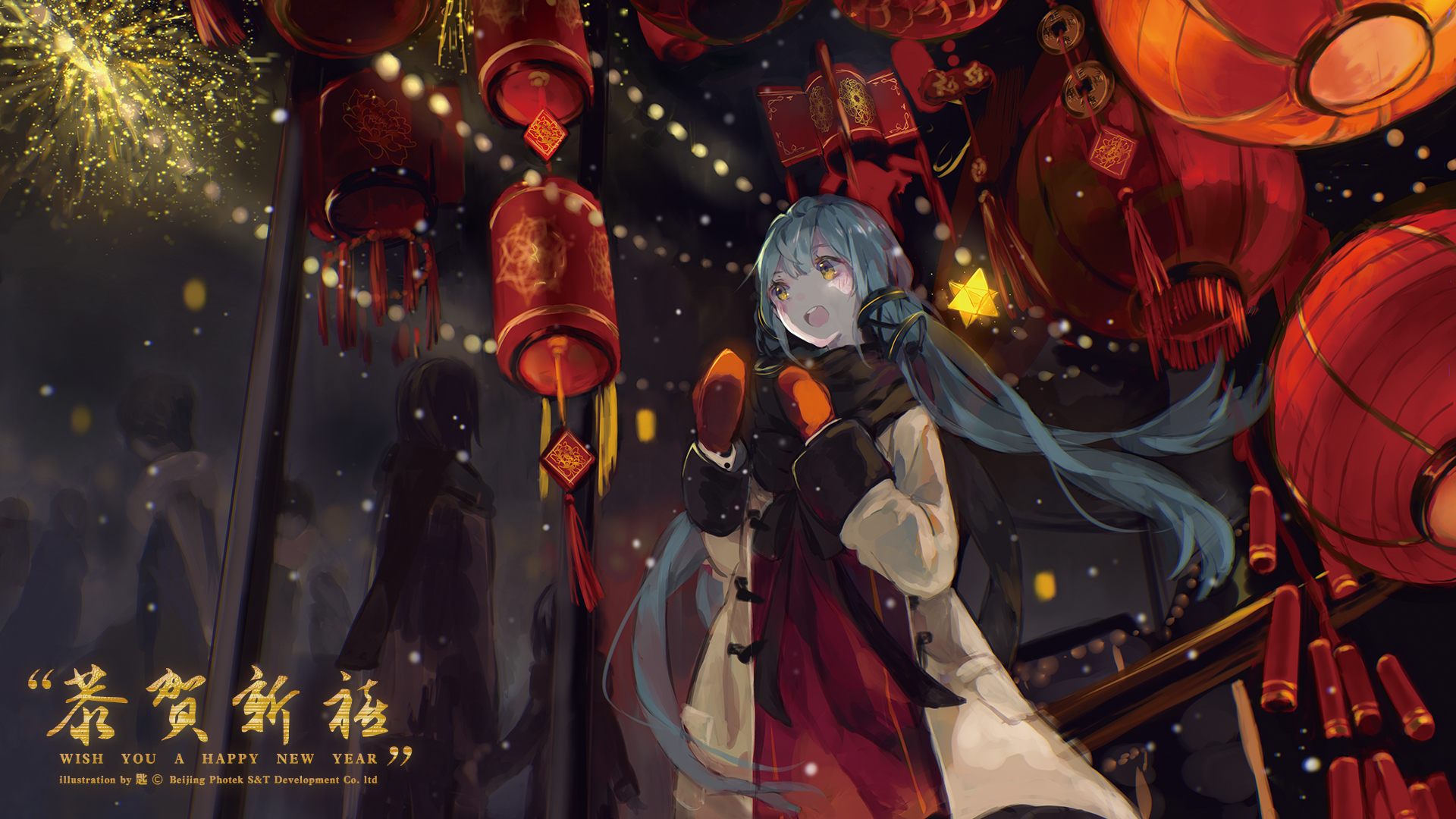 New Year Wallpaper Zerochan Anime Image Board
