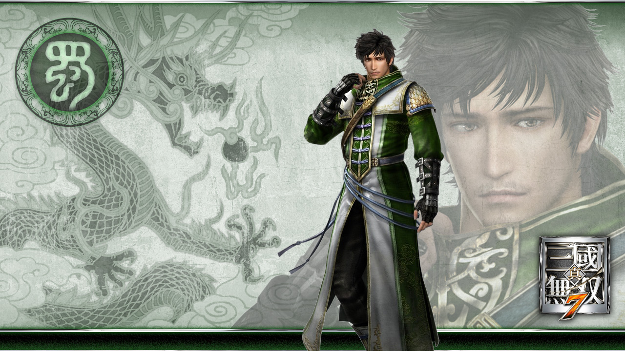 Dynasty Warriors  Xu Shu  Facial Hair  Widescreen 16 9 Ratio  Mustache    Xu Shu Wallpaper