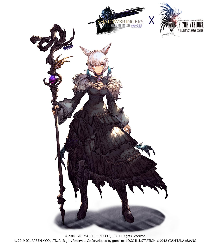 Y'shtola Rhul - Final Fantasy XIV - Image #2600810 - Zerochan Anime