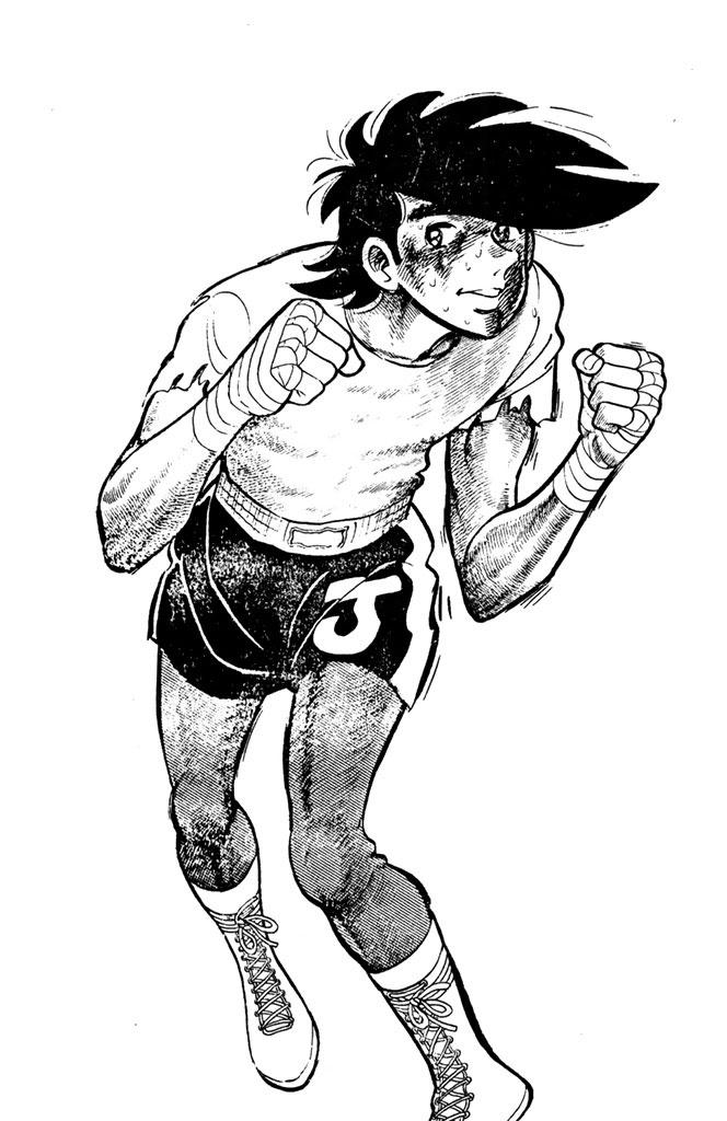 Tags: Anime, Tetsuya Chiba (Artist), Ashita no Joe, Yabuki Joe