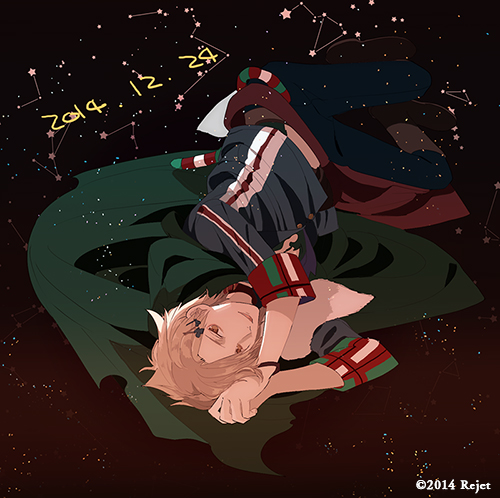 Tags: Anime, Okazaki Oka, Rejet, SACRIFICE (Drama CD), Yagami Aran, Official Art