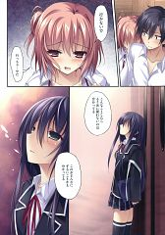 Yahari Ore no Seishun Love Come wa Machigatteiru