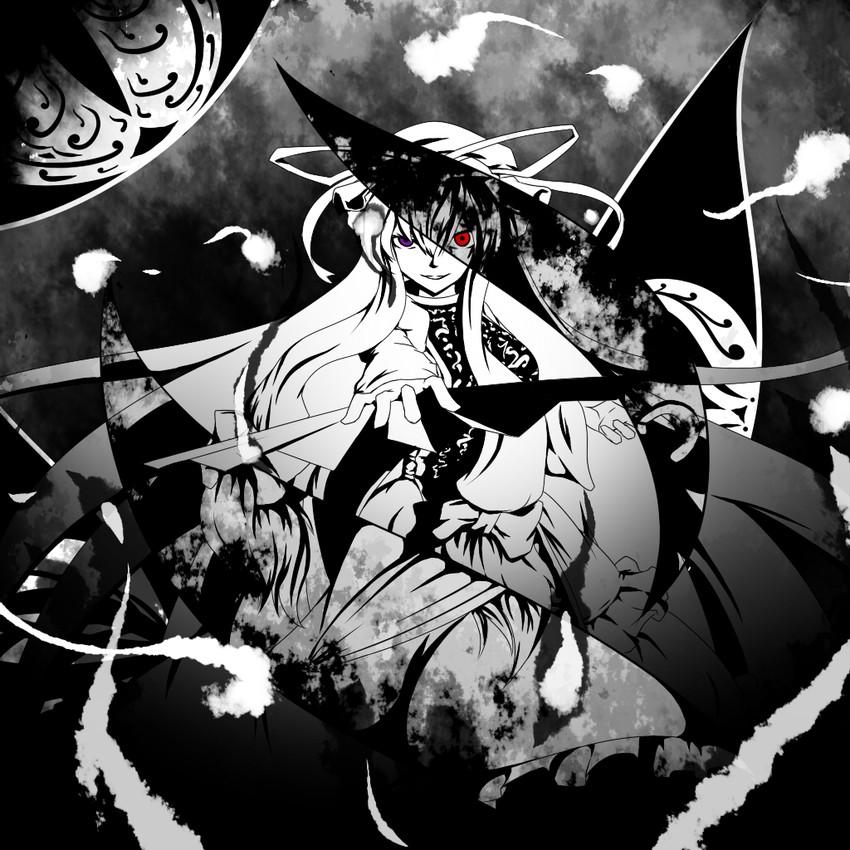 Yakumo Yukari/#1416850 - Zerochan