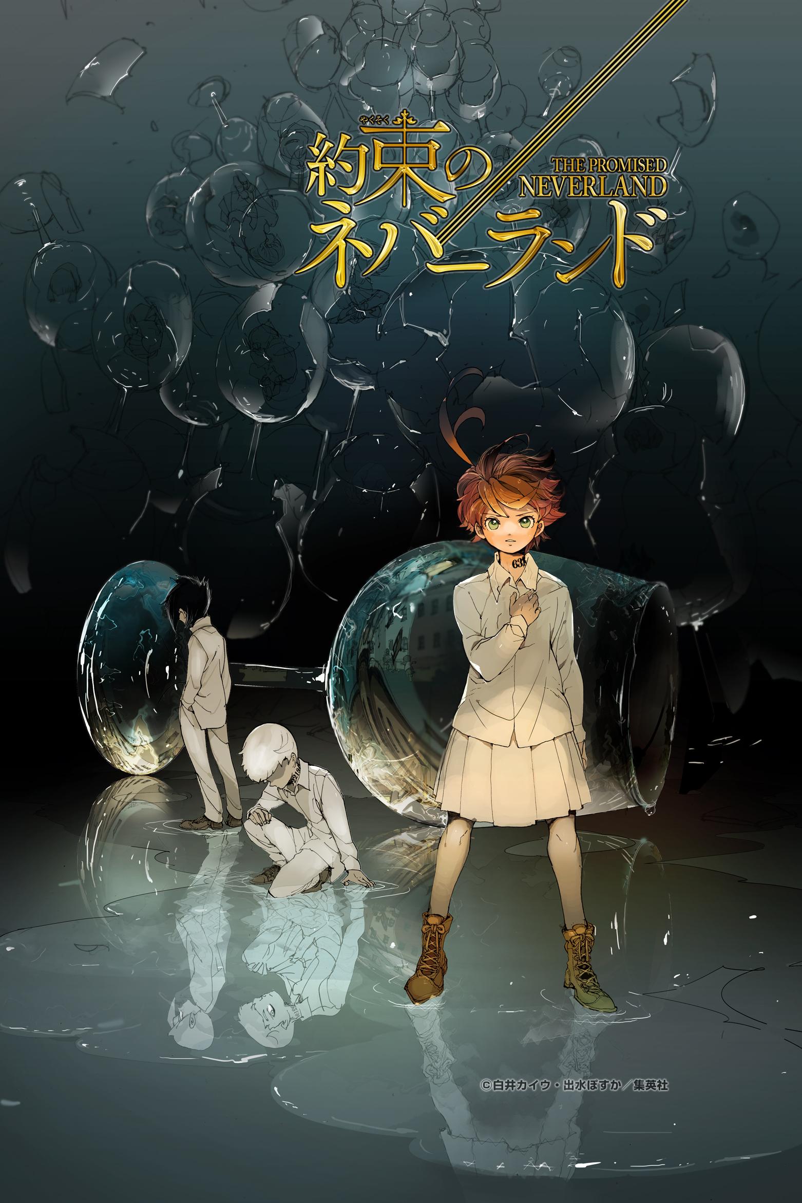 Yakusoku No Neverland The Promised Neverland Zerochan Anime