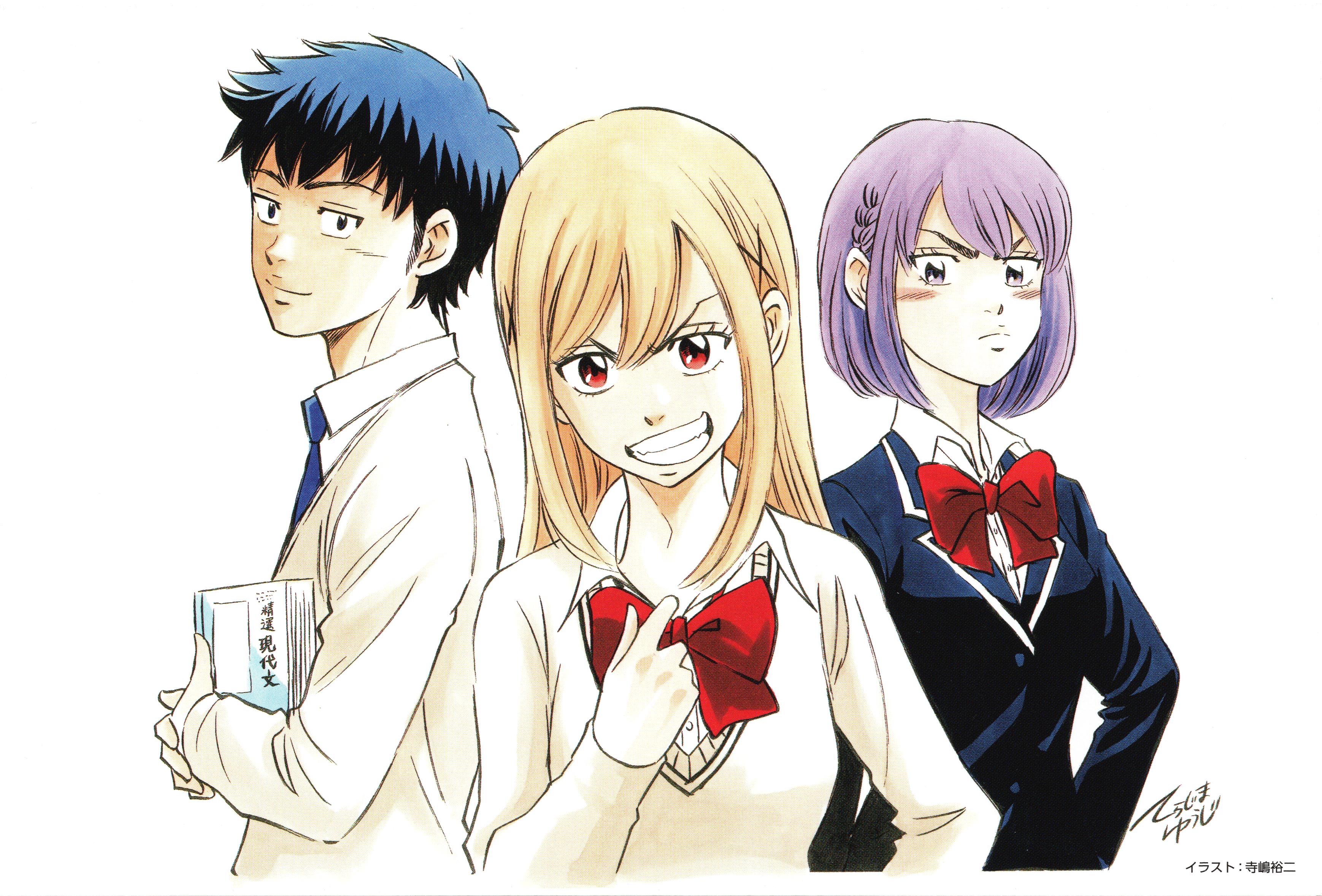 Odagiri Nene Yamada Kun To 7 Nin No Majo Zerochan Anime Image
