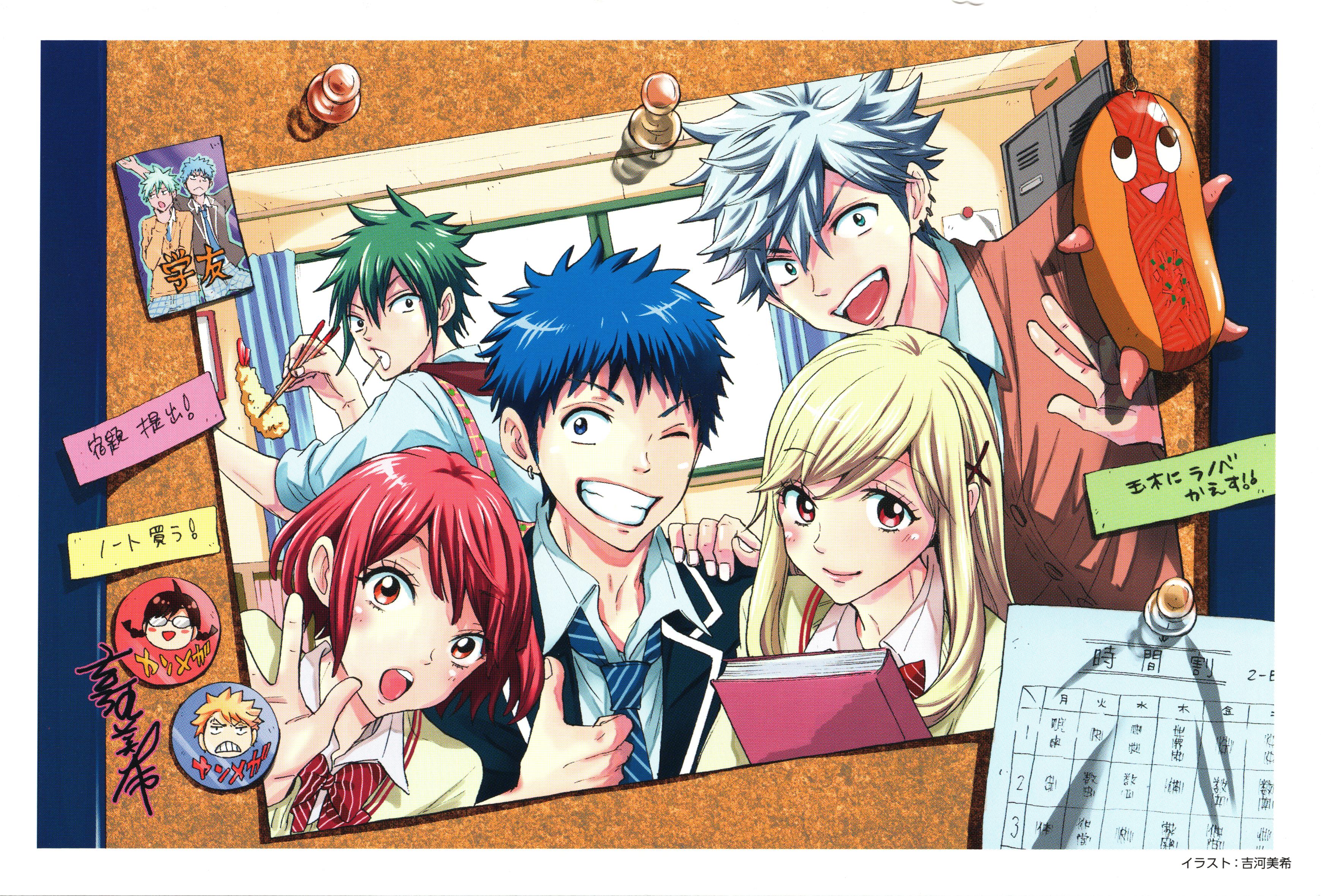 Yamada Kun To 7 Nin No Majo Zerochan Anime Image Board