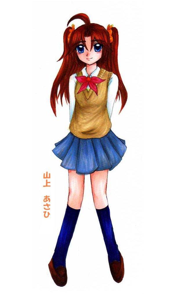 Tags: Anime, Oyakata, Pretty Cure Fan Series, Cosmic Link Precure, Yamagami Asahi, Pixiv