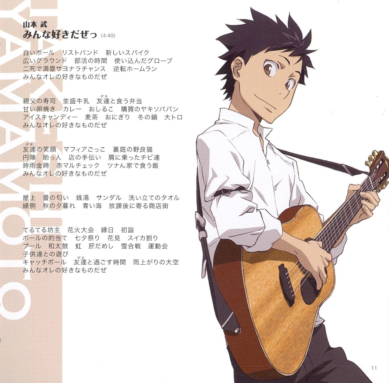 yamamoto takeshi - katekyo hitman reborn