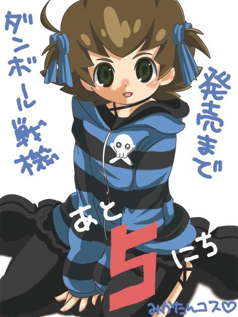 Tags: Anime, Pixiv Id 1735185, Danball Senki, Yamano Ban, Mikage Mika (Cosplay), Pixiv, Fanart
