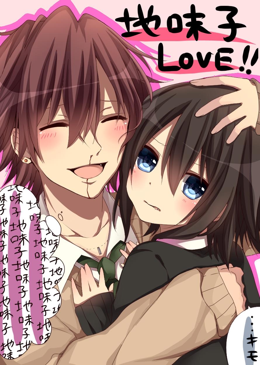 Biting Lip Zerochan Anime Image Board