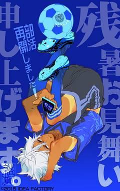 Yamato (Kokuchou no Psychedelica)
