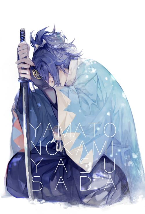 Tags: Anime, Nineo, Touken Ranbu, Yamato no Kami Yasusada, Uchigatana, Mobile Wallpaper, Fanart From Pixiv, Pixiv, Fanart