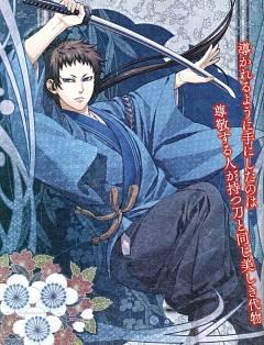 Yamazaki Susumu (Hakuouki)