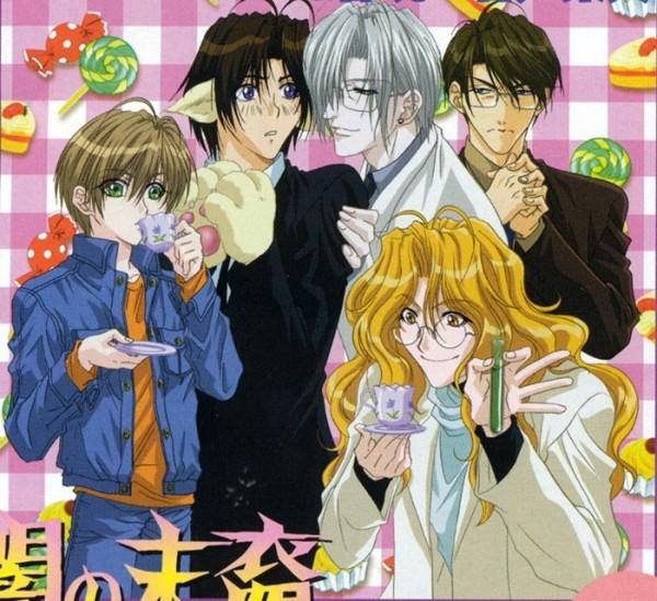 Tags  Anime  Yami no M...